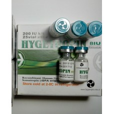 Hygetropin 8 IU (Хайгетропин)