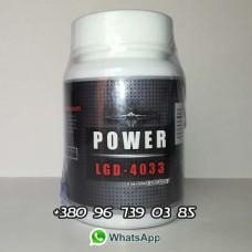 LGD-4033 (900 mg)