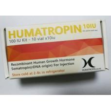 Humatropin гормон роста 10 ЕД