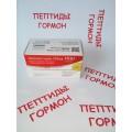 Somatropin 10 IU